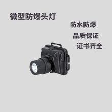 IW5130/LT固态微型防爆头灯IW5130A/LT强光头灯头灯图片