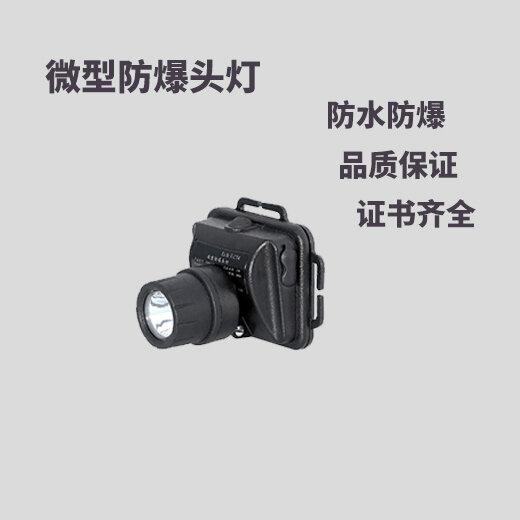 LY8107固态微型头灯