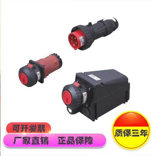 BCZ8050系列防爆防腐插接装置1