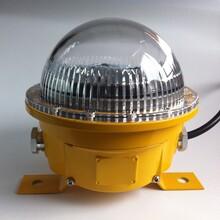 固态LED防爆灯固态免维护防爆灯光效节能防爆灯图片