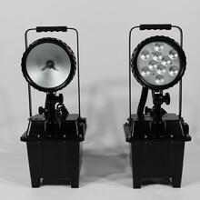 防爆移动灯救援应急照明灯图片