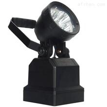 便携式多功能探照灯LED探照灯图片