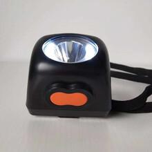 智能数码工作头灯/固态防爆头灯消防照明图片