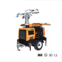 拖拉式全方位移动照明灯塔全方位拖车照明灯塔图片