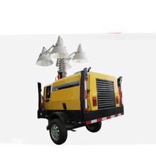 全方位拖车照明灯塔金卤灯发电机探照灯图片