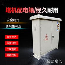 户外不锈钢配电箱落地柜照明箱监控箱室外防水控制柜动力柜端子箱图片