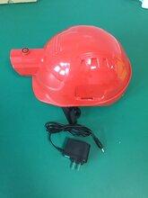 强光防爆头灯防爆帽灯防爆头盔图片