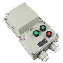 正品隔爆型防爆磁力启动器BQC-10A/20A//40A/60A/100A/电机专用图片