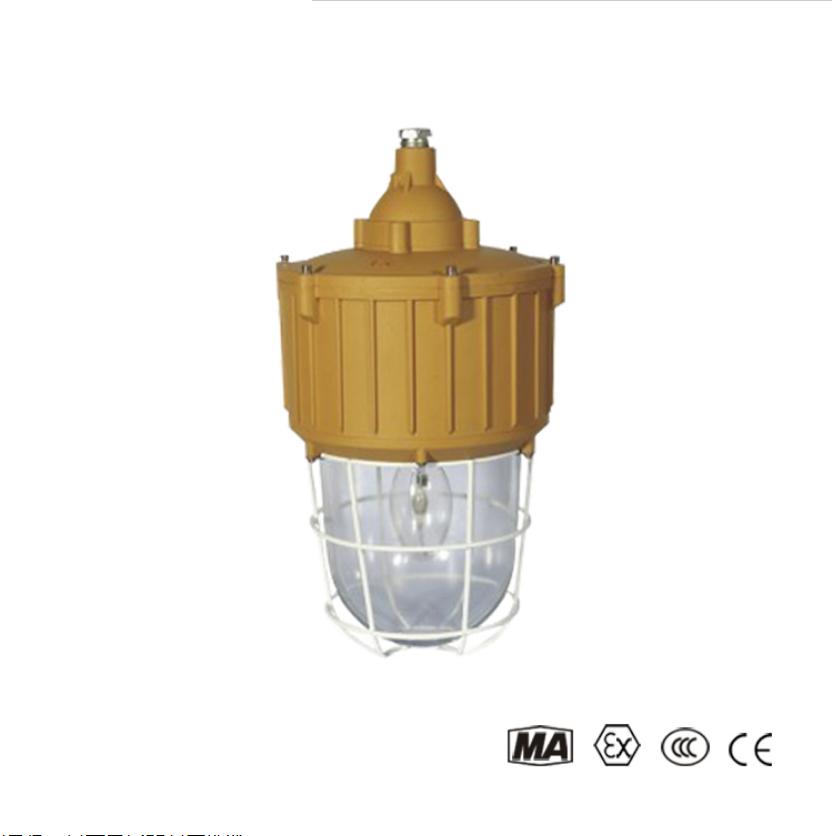 SBD3103系列防爆灯强光防爆灯