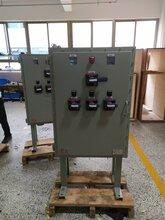 隆业专供-三防防爆控制箱移动式防爆配电箱图片