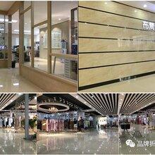 品牌折扣女装北京阳光里的汀兰棉麻女装走份批发货源