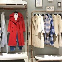 羊绒世家阿尔巴卡大衣品牌折扣女装时尚大气外套走份批发