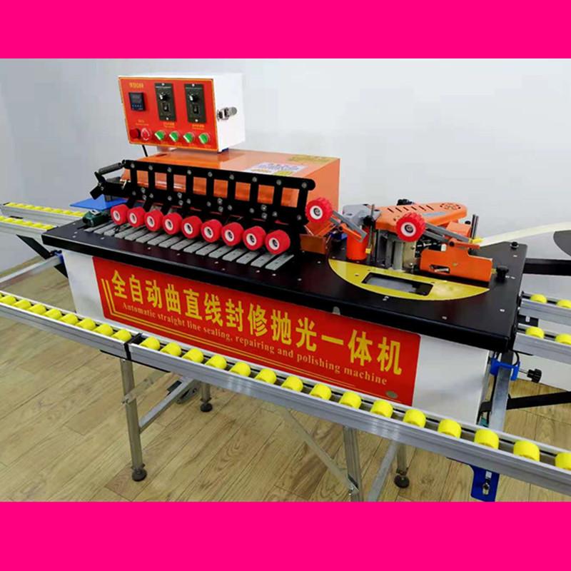 小型木工封修一体机全自动家装封边机装修家具封边修边机