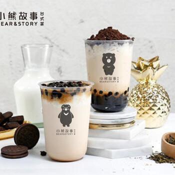 奶茶加盟就选择有实力的小熊故事奶茶品牌
