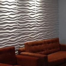 厂家专业定制花格镂空板现代风玄关隔断板背景墙装饰波浪板