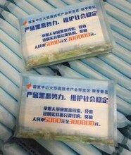 郑州定做广告纸巾厂家图片