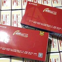 定制郑州纸巾,郑州餐厅纸巾厂家最低价格定做图片