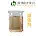 泰安陶氏化學濕強劑廠家供應商