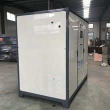 72千瓦電加熱蒸汽發生器全自動電加熱蒸汽鍋爐圖片