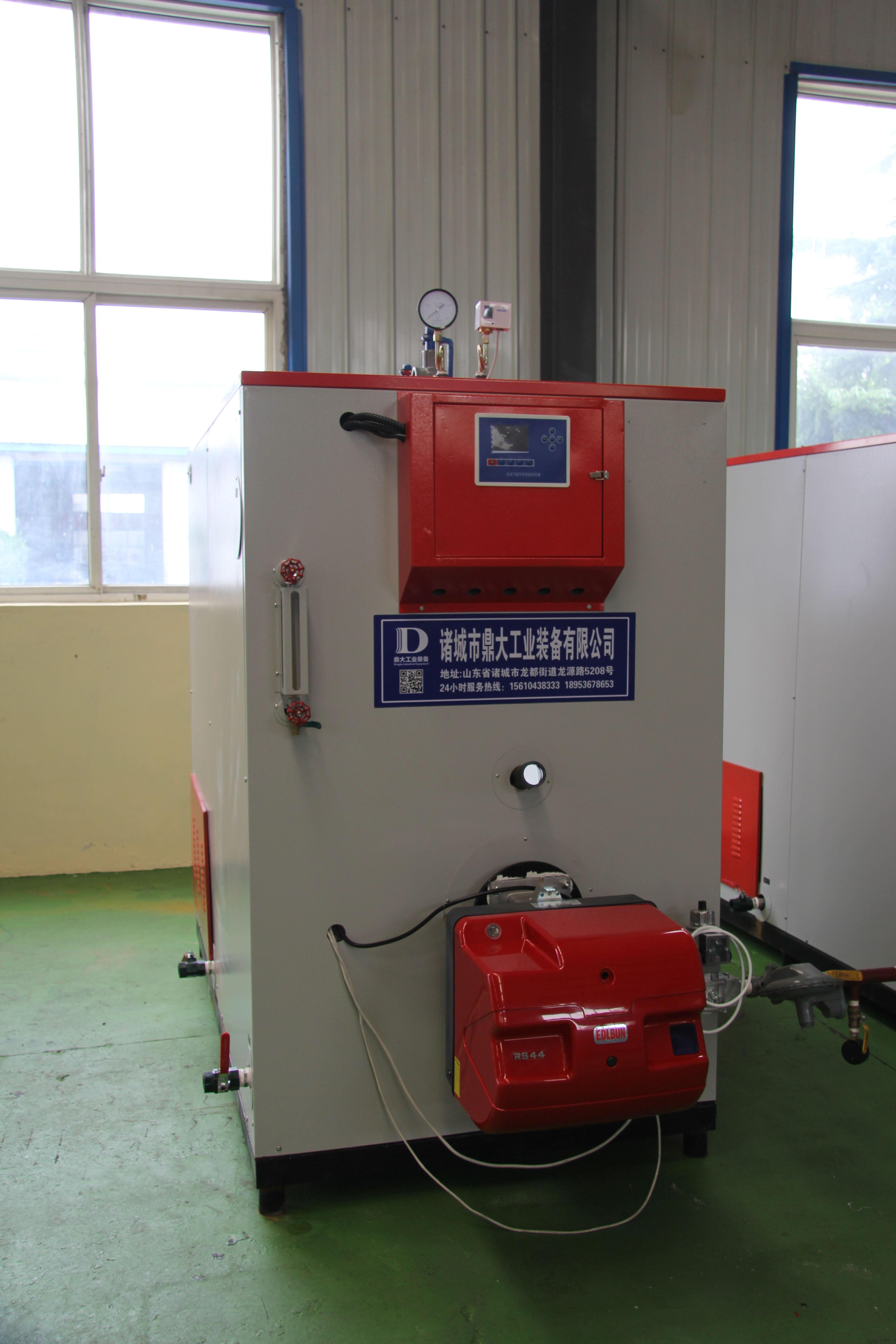 500公斤燃气蒸汽发生器厂家