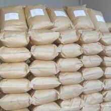 山西陽泉食品級牡蠣低聚肽生產廠家,牡蠣肽圖片