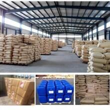 食品级卡拉胶生产厂家图片