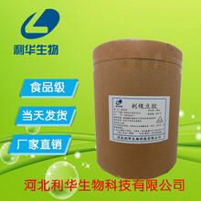 食品级刺槐豆胶生产厂家图片