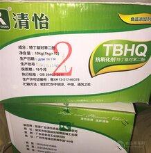 特丁基对苯二酚厂家叔丁基对苯二酚TBHQ生产厂家