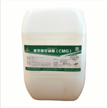 单辛酸甘油酯原料生产商食用单辛酸甘油酯什么价格