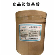 利華α-氨基乙酸,河北衡水工業級甘氨酸量大從優圖片