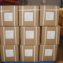食品级焦磷酸钙生产厂家焦磷酸钙报价图片