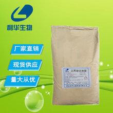 三丙酸甘油酯生产商食用三丙酸甘油酯什么价格