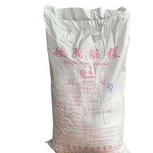硬脂酸鎂生產企業硬脂酸鎂出售價格圖片