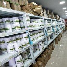 中草药粉末香精厂家供应中草药香精生产厂家