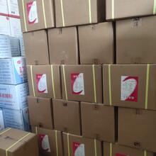 山東菏澤增稠劑利華酪蛋白酸鈉廠家價格,酪朊酸鈉圖片