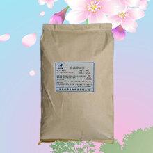 拉丝粉生产厂家拉丝粉使用方法