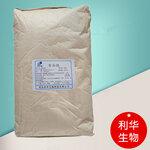 大豆组织蛋白厂家利华大豆拉丝蛋白价格