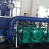 氬氟焊換熱器