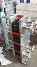 油脂工業耐寒冷卻板式換熱器廠家牛奶加熱不銹鋼板式換熱器圖片