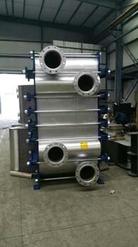 全焊接板式換熱器計算選型全焊接板式換熱器價格全焊接板式換熱器廠家