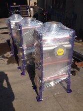 板式換熱器生產廠家釬焊式換熱器全焊式換熱器容積式換熱器圖片