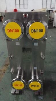 造紙工業的板式換熱器專業廠家紡織行業汙水處理板式熱交換器廠家