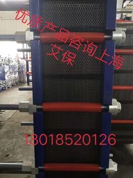 上海艾保实业可拆板式换热器,全焊板式换热器,钎焊换热器