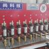 自动焊机采购价