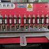 龙门式焊机批发价