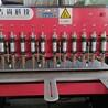 自动焊机设备多少钱