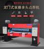自動點焊機的主要構成及特點