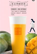 上海奈妳的茶加盟优势有哪些?