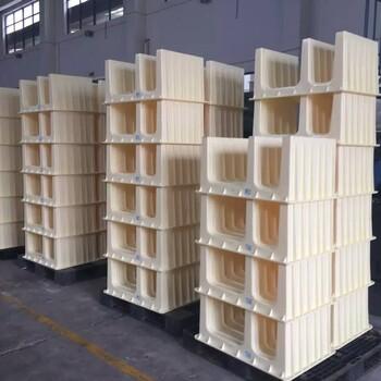 黑龍江佳興原料pp塑料模盒模具蓋板模盒護坡模具批量加工!
