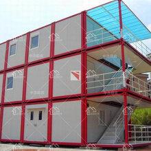 雄安新区大量住人集装箱,批发价格,质量终身维护